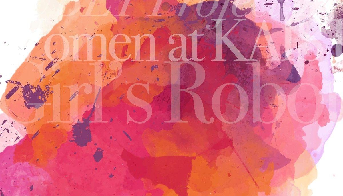 Women at KAIST 프로젝트를 마치며