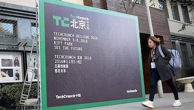 서문: China Tech의 현재와 미래 (영상)