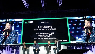 중국에서 가장 뜨고 있는 IT기술(하) 블록체인 & 비트코인