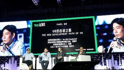 이어지는 질문들: 테크크런치 베이징 에필로그
