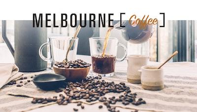 커피에 모든 걸 거는 도시, 멜버른