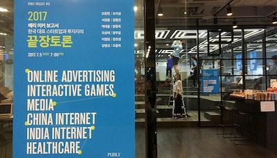 인터랙티브 게임: 스포츠의 미래