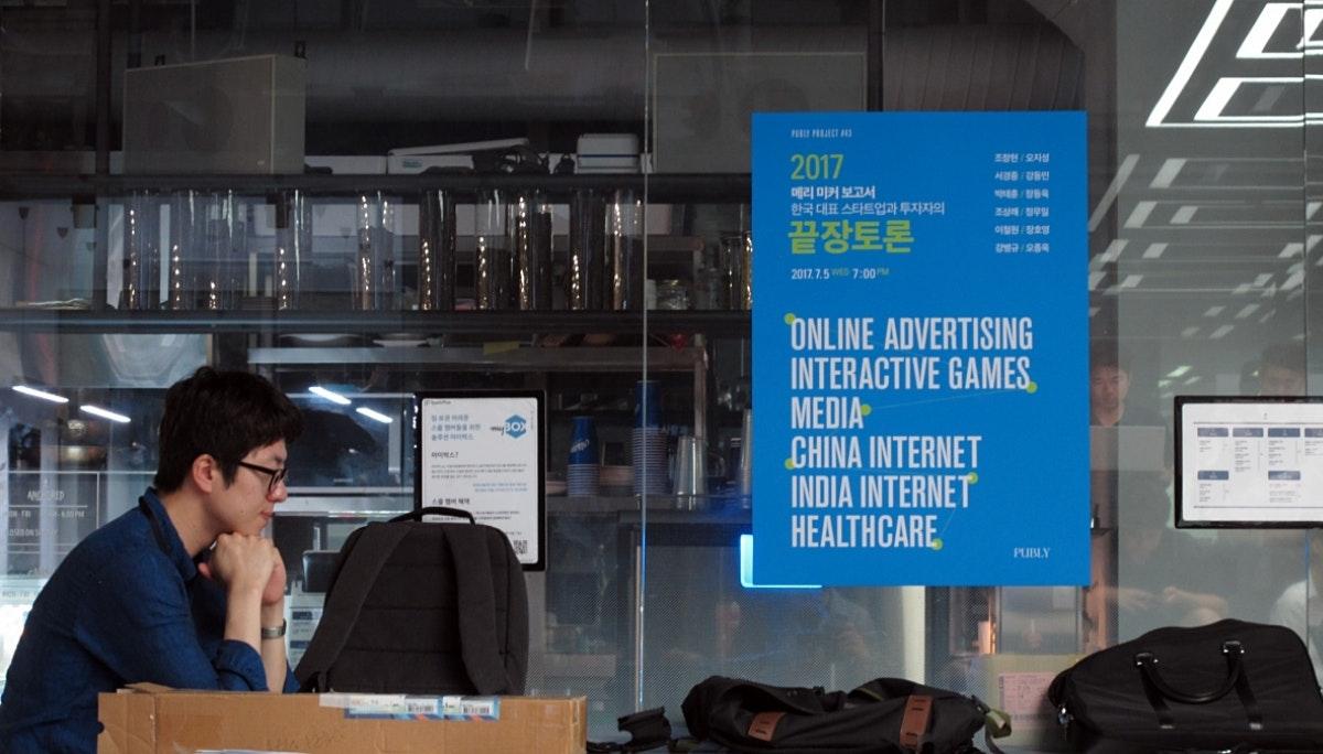 차이나 인터넷: 글로벌 트렌드 리더, 중국