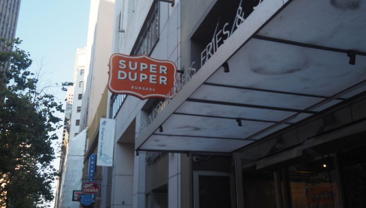 슈퍼 두퍼 (SUPER DUPER)