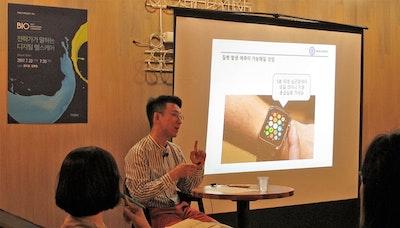 디지털 헬스케어, 현황과 전망: 김치원 Part 1