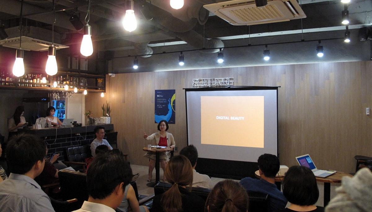 뷰티케어라는 새로운 시장: 김현정 Part 2