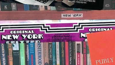 부록: 뉴욕 독립서점의 추천도서 + 지도