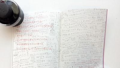 매력적인 진 이야기(2): 키쿠치 유미코 & P