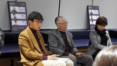 한국 사회와 위기