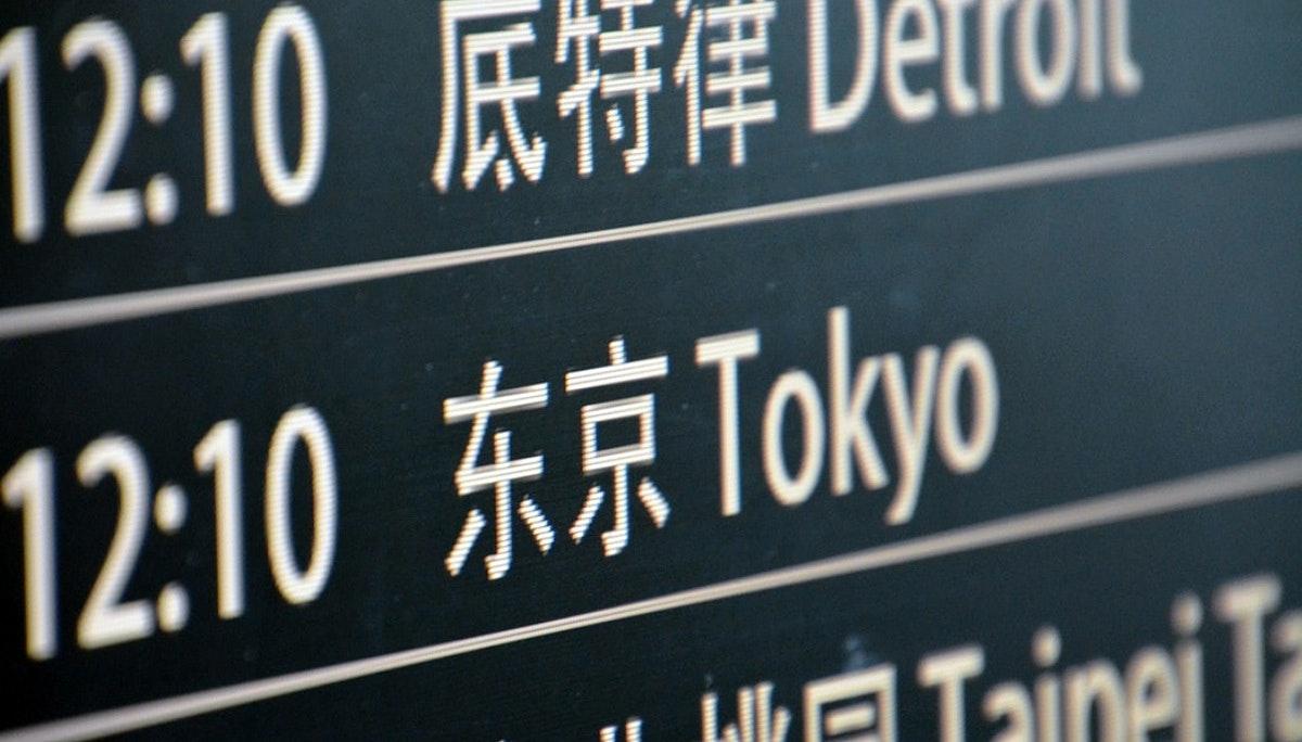 프롤로그: 디테일을 찾아 도쿄로 떠난 이유