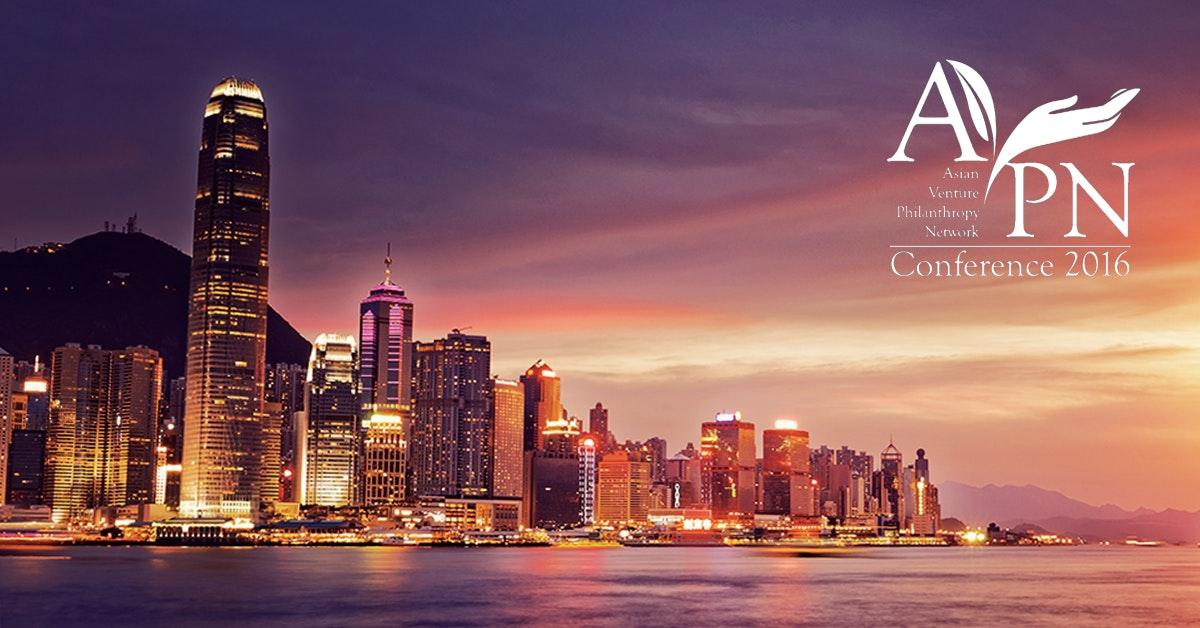 2016 AVPN 컨퍼런스 in HK - 자선과 투자의 만남