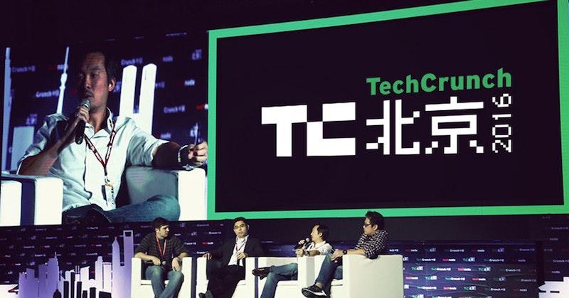 테크크런치 베이징 - China Tech의 현재와 미래
