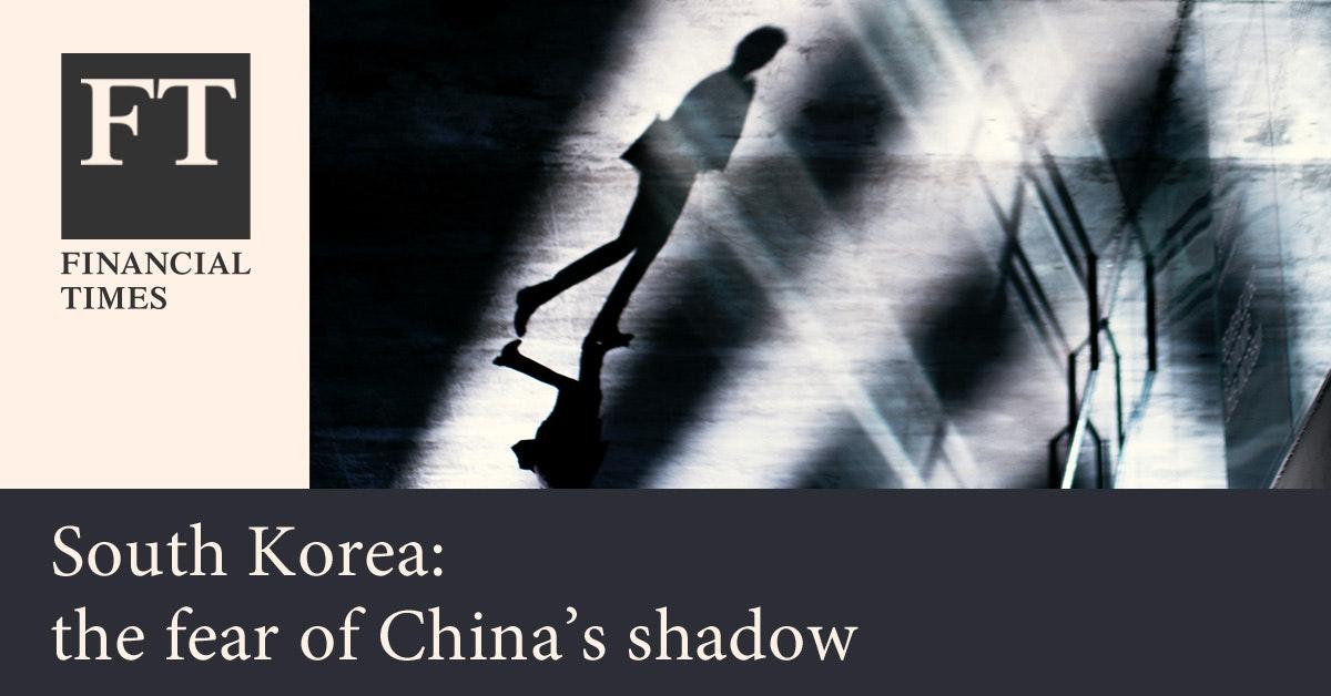 파이낸셜 타임스 - 한국 경제에 드리운 중국의 그림자