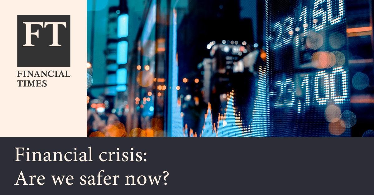 글로벌 금융위기 이후 10년, 우리는 교훈을 얻었는가?