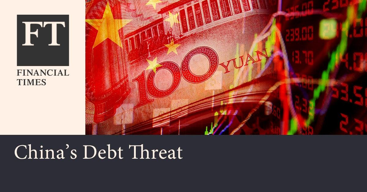 파이낸셜 타임스 - 중국의 부채 위협