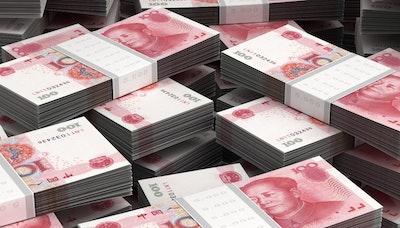 중국의 가장 위험한 은행들