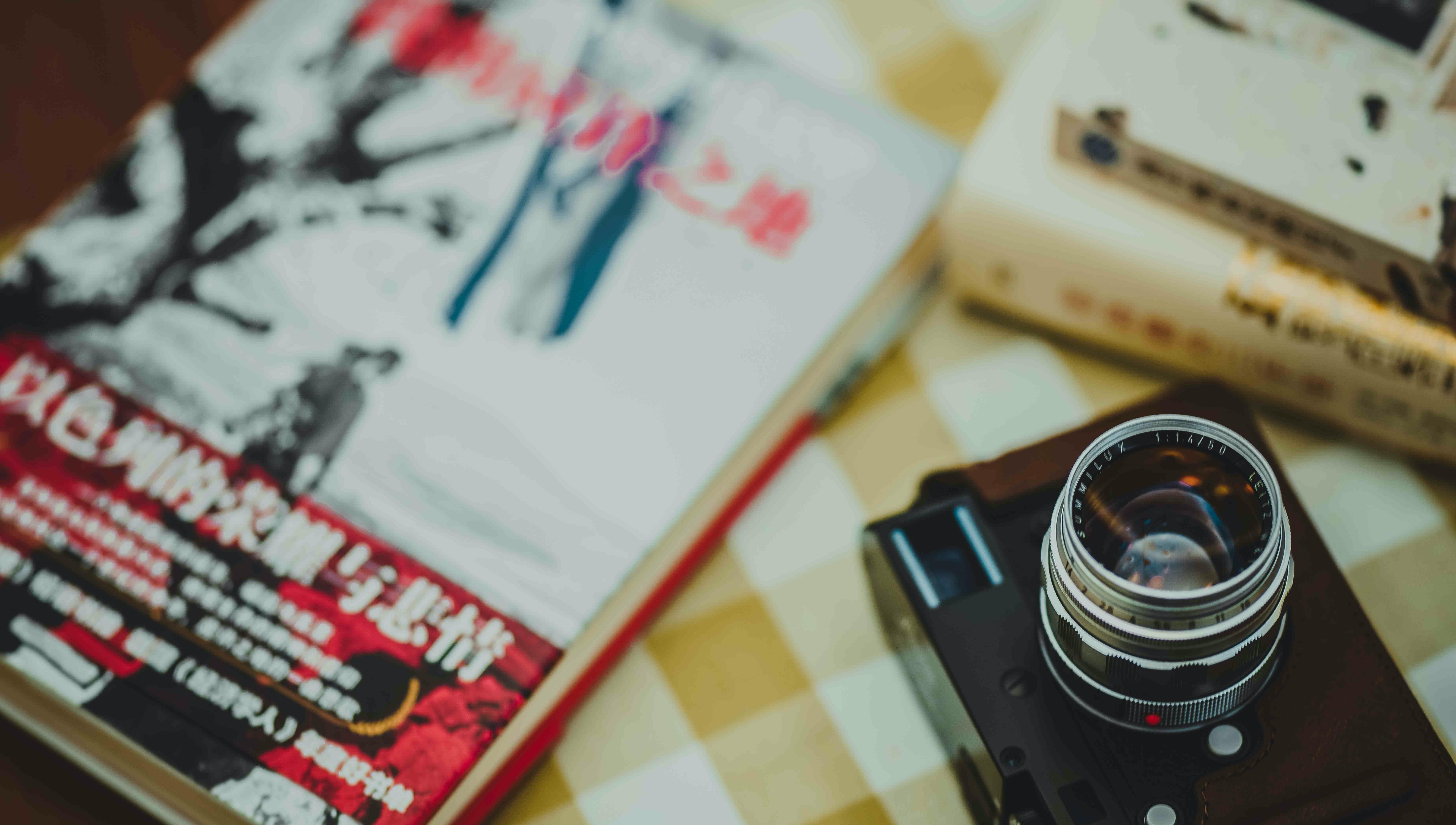 Tokyo 아티스트를 위한 러브호텔: The World News (4)