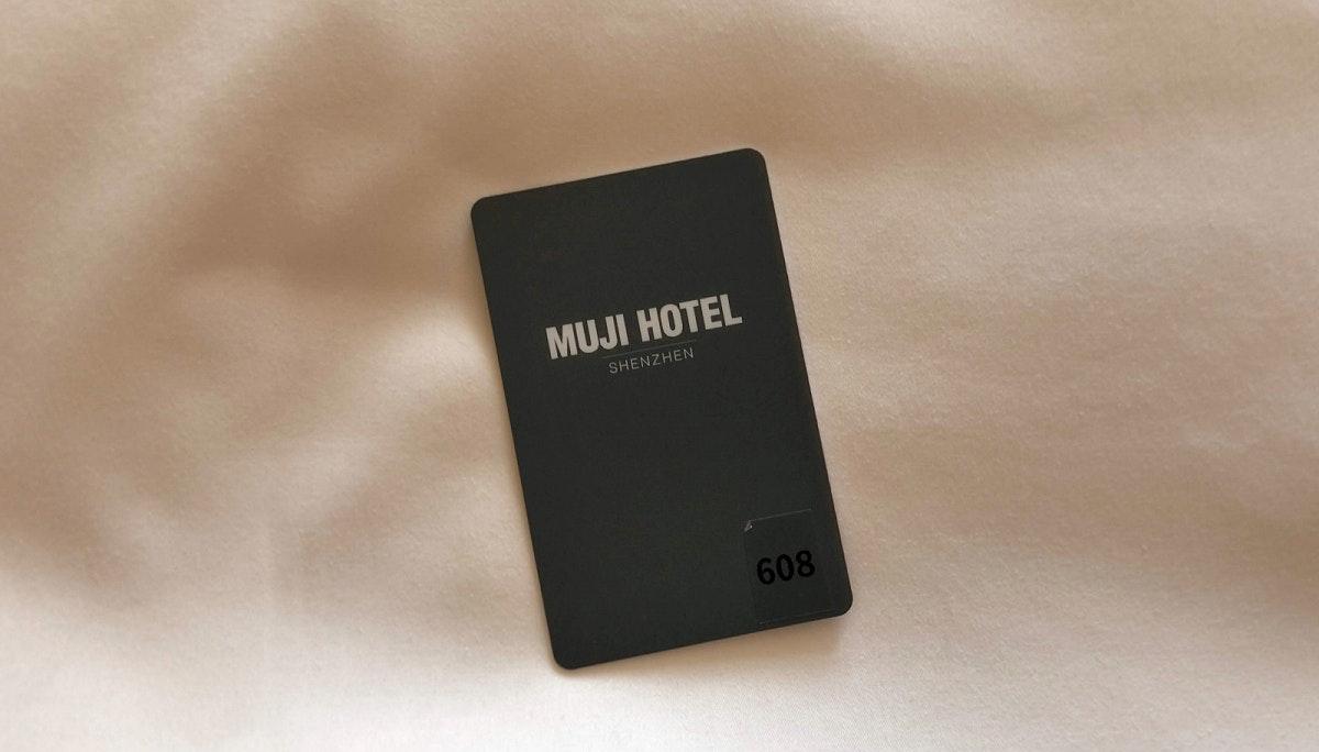 서비스 디자이너, 무지 호텔에 가다