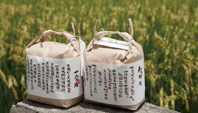 쌀을 바라보는, 같지만 다른 시선: 일본, 대만