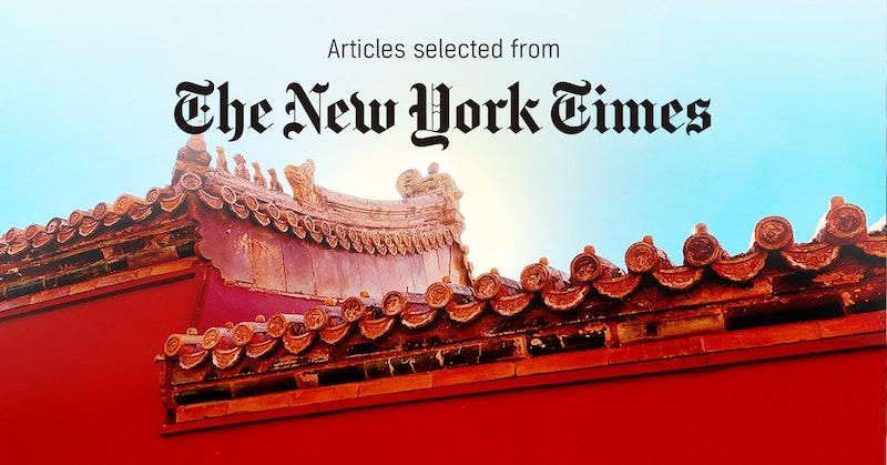 뉴욕타임스 - 퍼블리 큐레이터가 선정한 뉴스 [2019년 1월 1주]