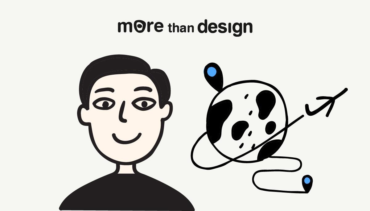 마이리얼트립 배재민 디자이너 인터뷰: 분석하는 디자인
