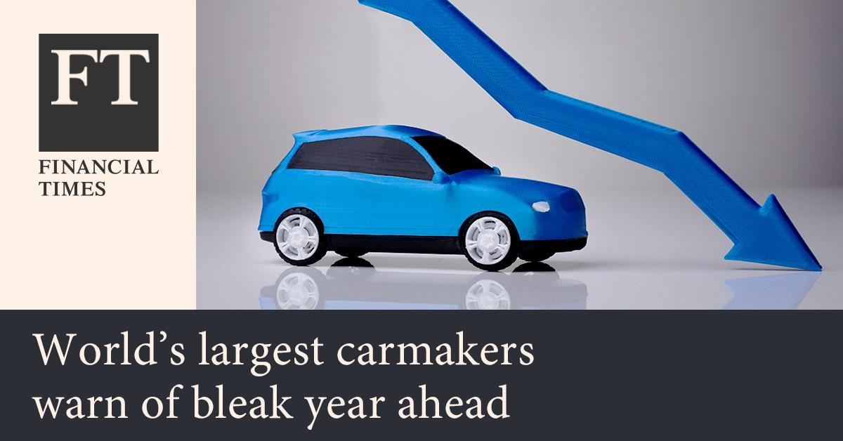 파이낸셜 타임스 - 2019년 자동차 시장에 드리운 먹구름