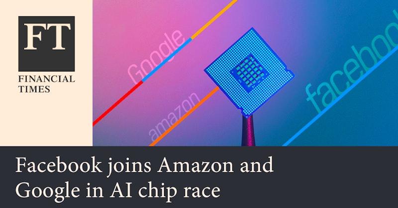 페이스북, AI 경쟁에 합류하다