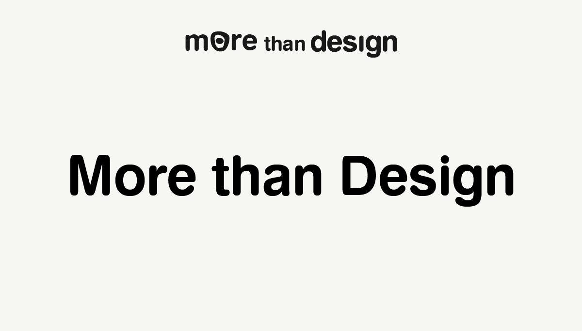 각자의 최선을 찾아 나선 디자이너들을 위해