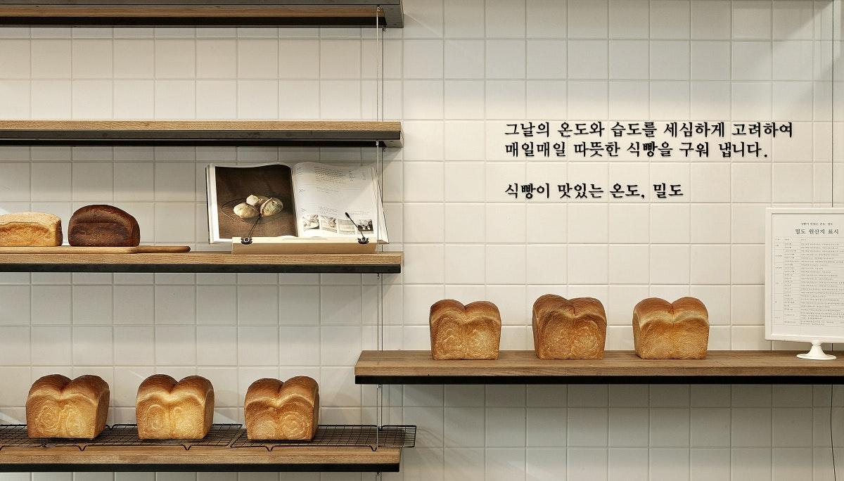 디벨로퍼 네오밸류가 인수한 빵집, '밀도'를 아시나요