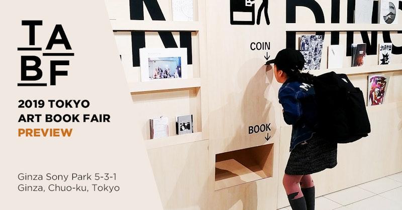 먼저 다녀왔습니다 - 북 디자이너의 눈으로 본 2019 도쿄 아트북 페어 프리뷰