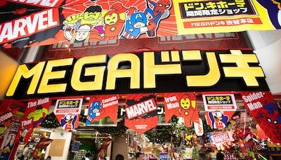 일본 '돈키호테'와 한국 '삐에로쑈핑'의 차이
