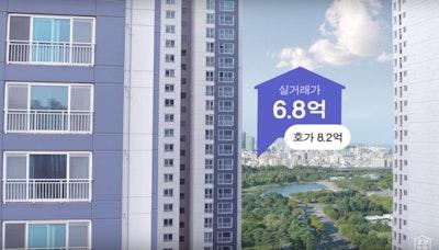 개발자가 만든 부동산 정보 플랫폼, 호갱노노(1)