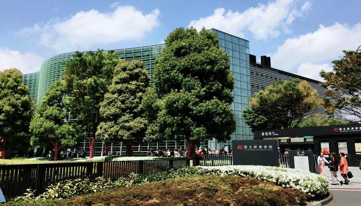 [Curator] 도쿄 미술관과 갤러리를 찾아서