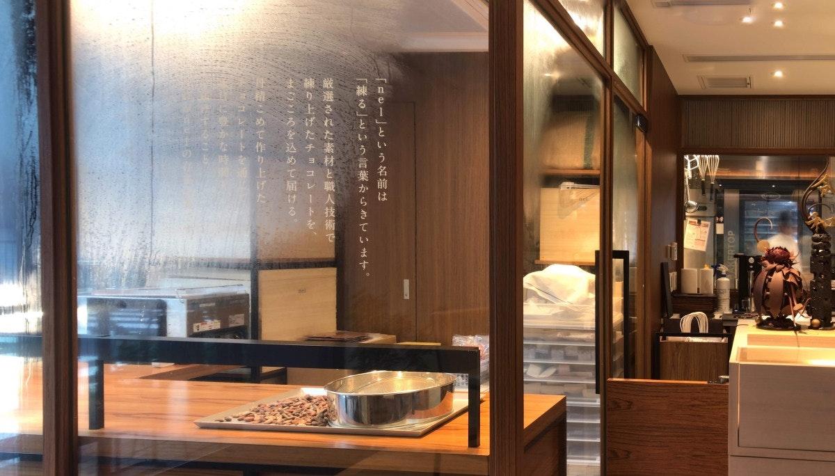 UDS 철학 엿보기: 하마초 호텔에 다녀왔습니다