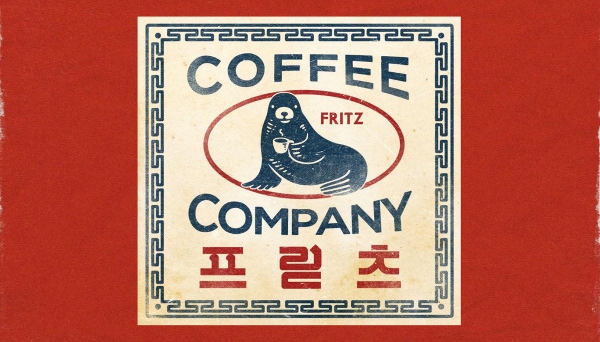 명확한 개성으로 만든 다름의 브랜드: 프릳츠 커피 (2)