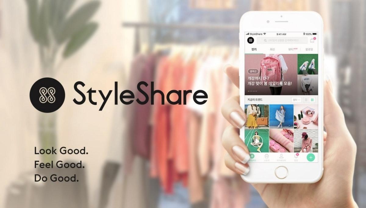 스타일쉐어, 쇼핑을 즐기는 새로운 방식(1)